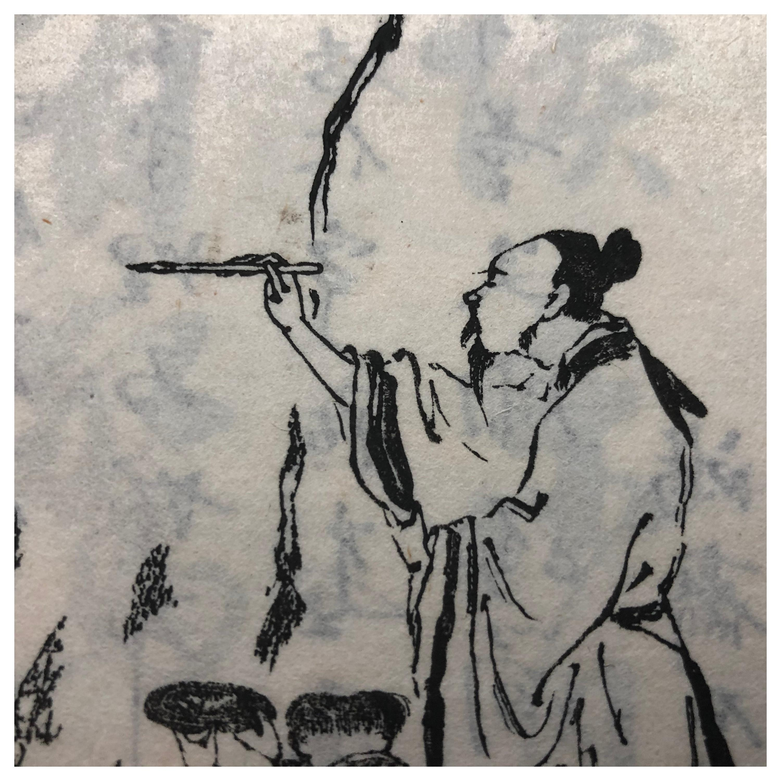 Japanese Antique Calligraphy Brushes Book, 1893
