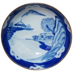 Ceramic Antiquities