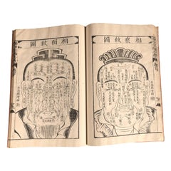 "Japanese ""Face Reading & Palmistry"" Woodblock Book, 32 Prints, 19th Century"
