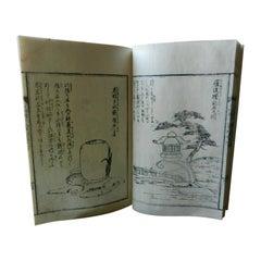 Japanese Antique Garden Plans & Designs Complete Woodblock Set Four Books