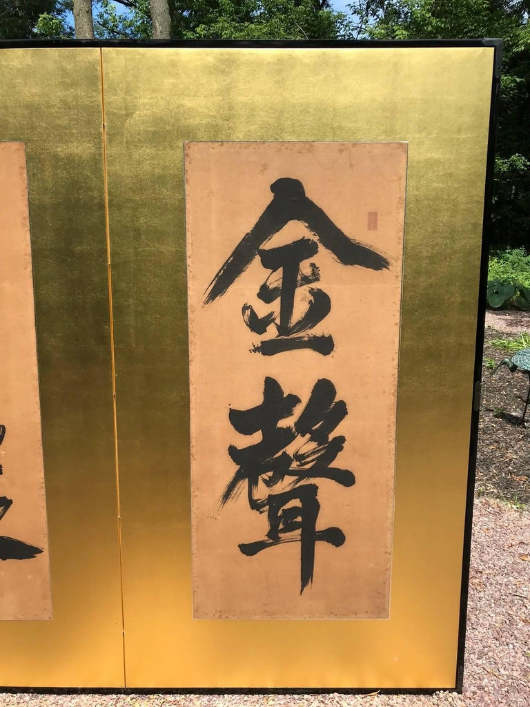 Hand-Painted Japanese Antique Gold Calligraphy Screen, Golden Sound Jade Vibration For Sale