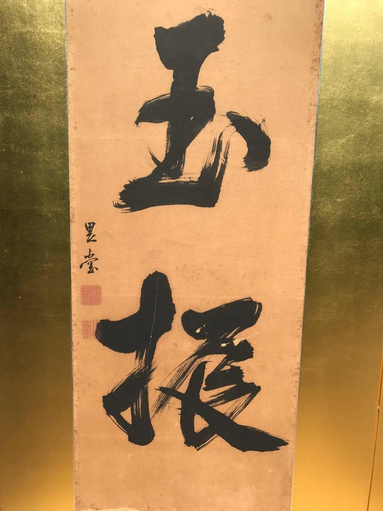 Japanese Antique Gold Calligraphy Screen, Golden Sound Jade Vibration In Good Condition For Sale In Shelburne, VT