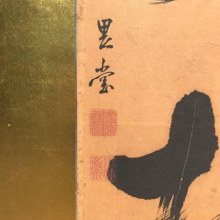 20th Century Japanese Antique Gold Calligraphy Screen, Golden Sound Jade Vibration For Sale