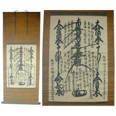 "Japanese Antique Gold Silk ""Spirit Mandala"" Buddha Hanging Scroll Vibrant Art"