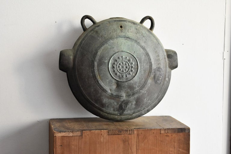 Japanese Antique Handcast Bronze Temple Bell / Edo Period 1822 / Hanging Bell For Sale 14