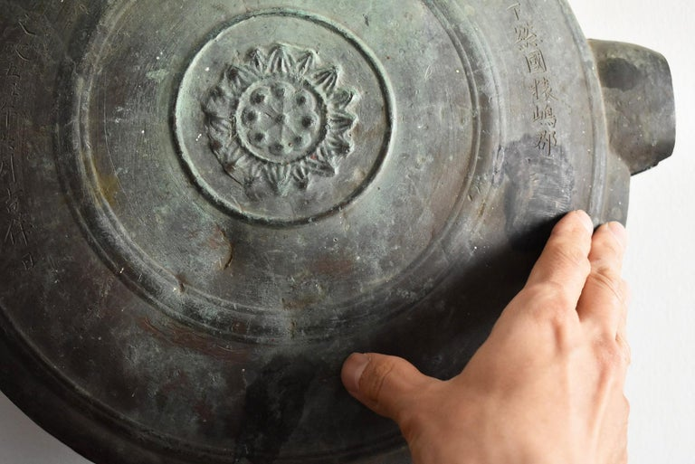 Japanese Antique Handcast Bronze Temple Bell / Edo Period 1822 / Hanging Bell For Sale 15