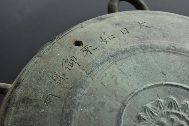 Japanese Antique Handcast Bronze Temple Bell / Edo Period 1822 / Hanging Bell In Good Condition For Sale In Sammushi, JP