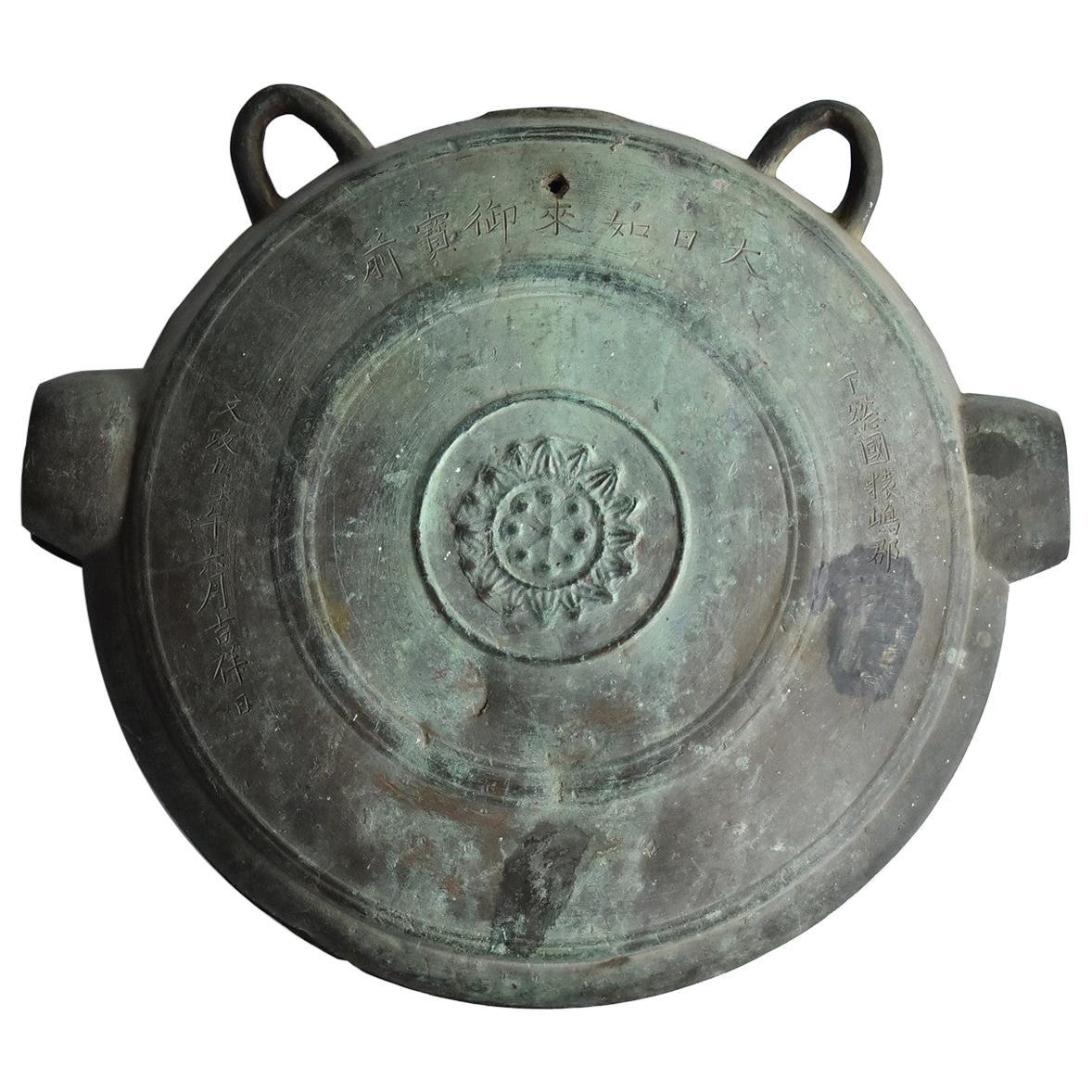 Japanese Antique Handcast Bronze Temple Bell / Edo Period 1822 / Hanging Bell