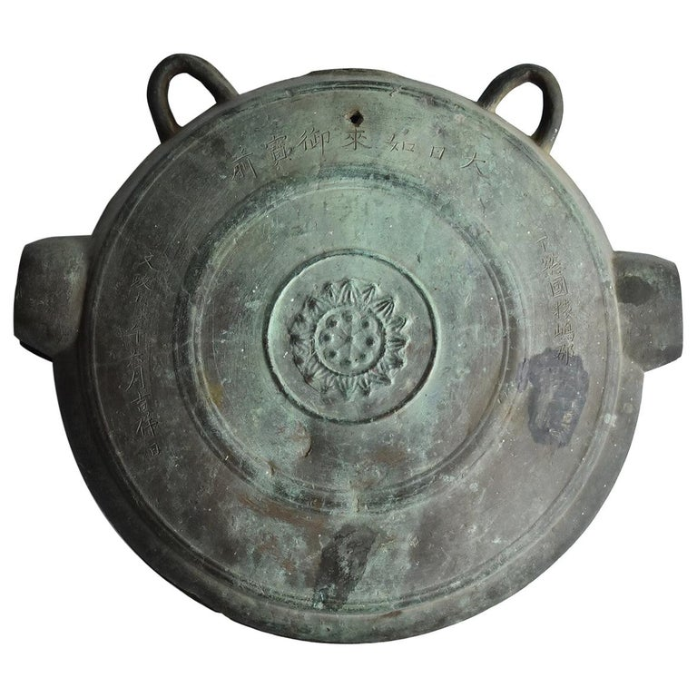 Japanese Antique Handcast Bronze Temple Bell / Edo Period 1822 / Hanging Bell For Sale