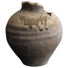 "Japanese Antique Jar / 12th-13th Century ""Atumi"" Kiln / Rare Vase/Wabi-Sabi Art"
