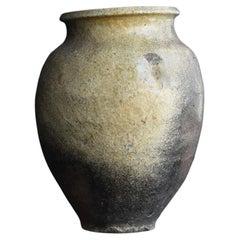 Japanese Antique Jar 1400-1500s / Vase with Beautiful Natural Glaze 'Tokoname'