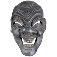 Japanese Antique Noh Mask with Fine Details, Signed, 19th Century
