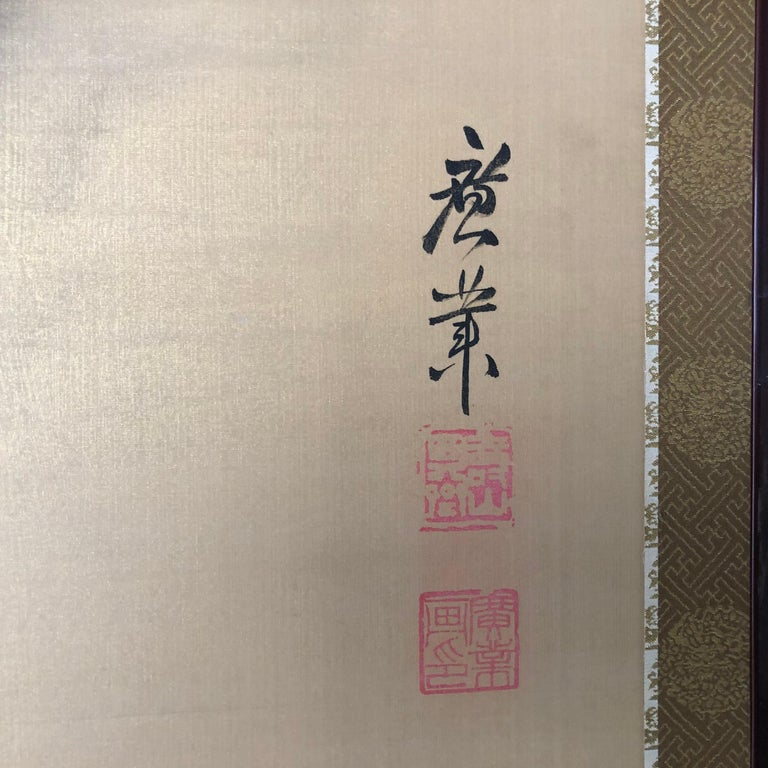Japanese Antique Peaceful Zen Silk Screen, Scholar, Bamboo, and Water Fall For Sale 7