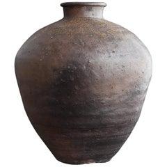 """Japanese Antique Pottery """"Shigaraki"""" Large Jar 16th Century / Old Wabi-Sabi Vase"""