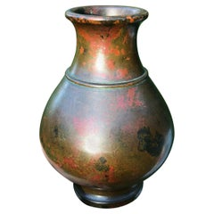 "Japanese Antique ""Red Murashido"" Hand Cast Bronze Vase, Signed"