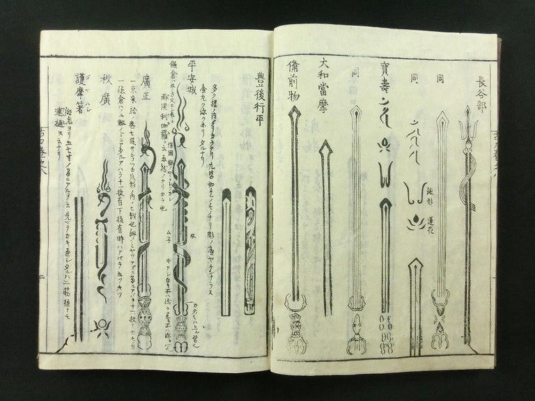 Japanese Antique Samurai Swords Complete 9 Book Set 1792 Masterpiece Prints For Sale 3