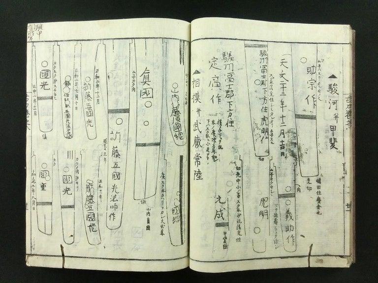 Japanese Antique Samurai Swords Complete 9 Book Set 1792 Masterpiece Prints For Sale 4