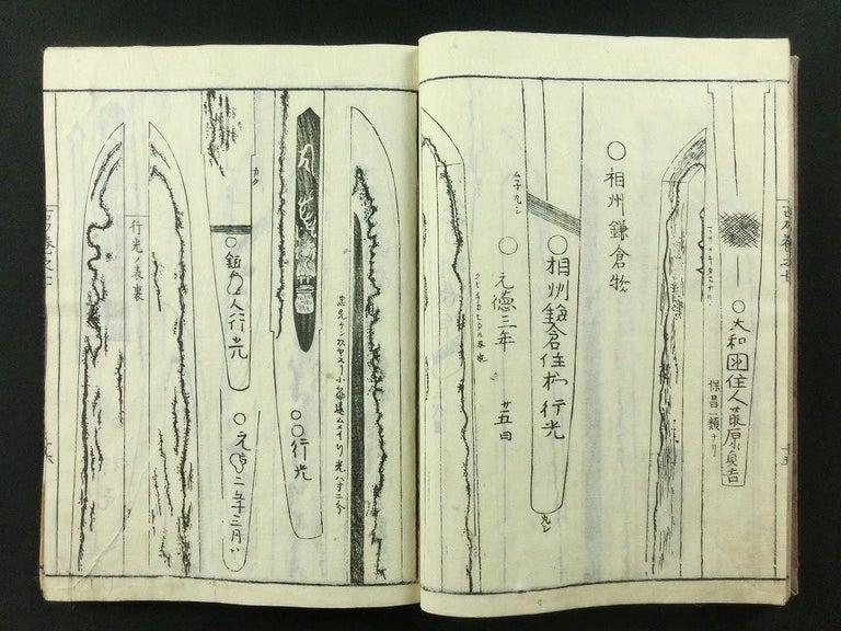 Japanese Antique Samurai Swords Complete 9 Book Set 1792 Masterpiece Prints For Sale 8