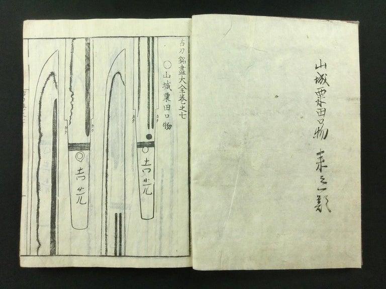 Japanese Antique Samurai Swords Complete 9 Book Set 1792 Masterpiece Prints For Sale 9