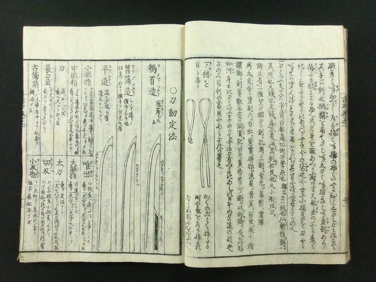 Japanese Antique Samurai Swords Complete 9 Book Set 1792 Masterpiece Prints For Sale 1