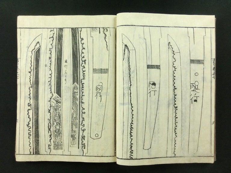 Japanese Antique Samurai Swords Complete 9 Book Set 1792 Masterpiece Prints For Sale 2