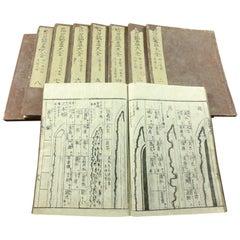 Japanese Antique Samurai Swords Complete 9 Book Set 1792 Masterpiece Prints