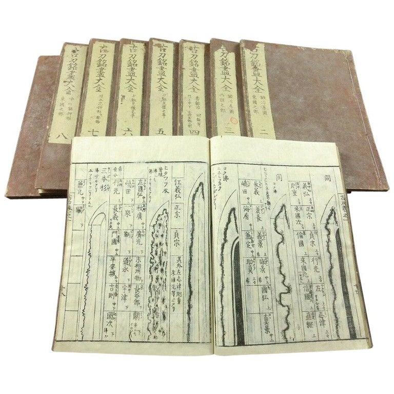 Japanese Antique Samurai Swords Complete 9 Book Set 1792 Masterpiece Prints For Sale