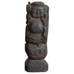 Japanese Antique Wood Carving Daikokuten / Folk Art Sculpture / Buddha Statue