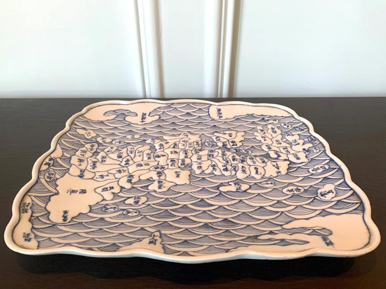 Japanese Arita Blue and White Ceramic Map Plate For Sale 5