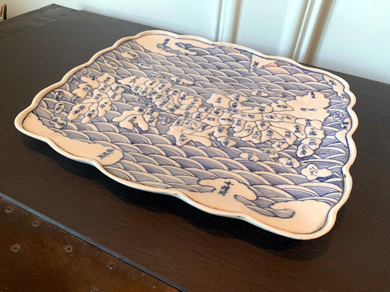 Japanese Arita Blue and White Ceramic Map Plate For Sale 6