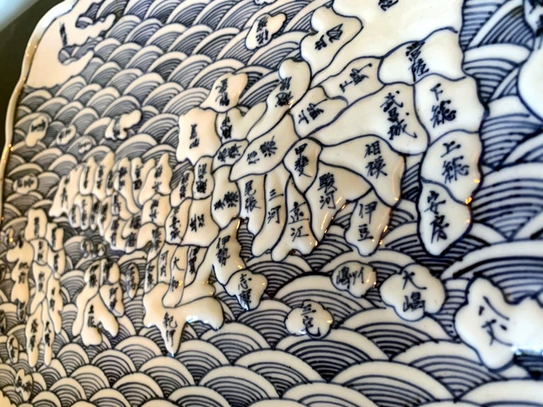 Japanese Arita Blue and White Ceramic Map Plate For Sale 7