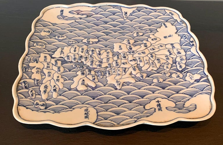 Japanese Arita Blue and White Ceramic Map Plate For Sale 8
