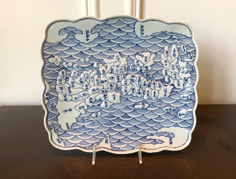 Japonisme Japanese Arita Blue and White Ceramic Map Plate For Sale