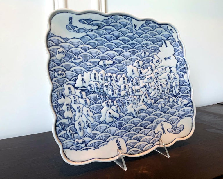 Japanese Arita Blue and White Ceramic Map Plate In Good Condition For Sale In Atlanta, GA
