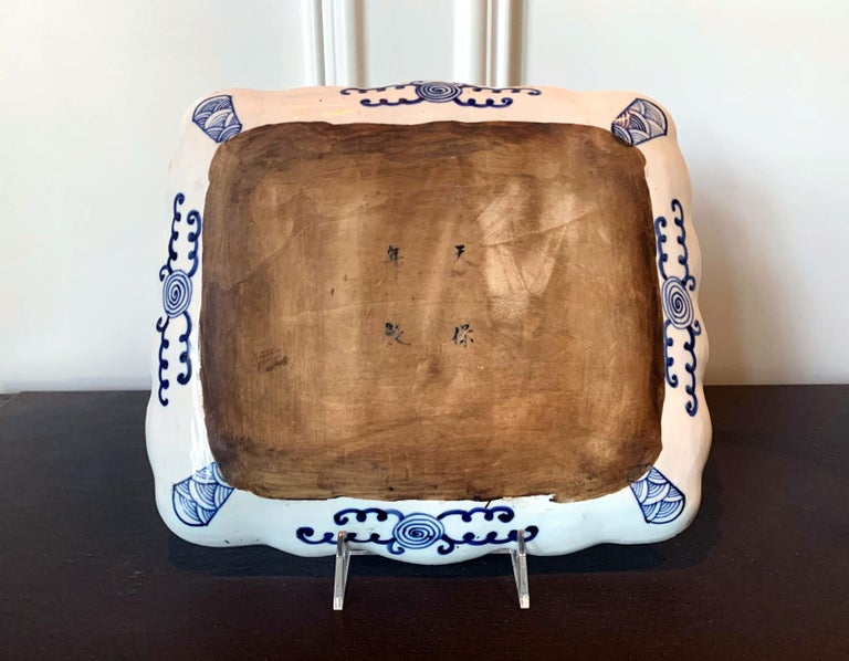 19th Century Japanese Arita Blue and White Ceramic Map Plate For Sale