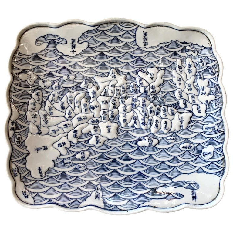 Japanese Arita Blue and White Ceramic Map Plate For Sale