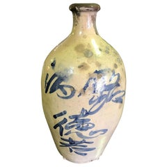 Japanese Asian Ceramic Vintage Meiji Hand Painted Glazed Sake Bottle Jug