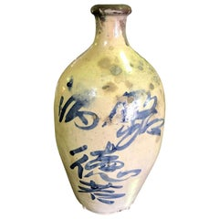 Japanese Asian Ceramic Vintage Meiji Hand Painted Glazed Sake Bottle Jug