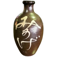 Japanese Asian Large Ceramic Vintage Meiji Hand Painted Glazed Sake Bottle Jug