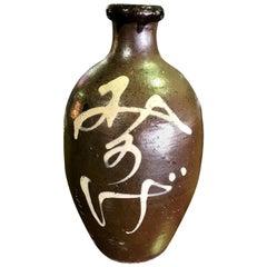 Japanese Asian Large Ceramic Vintage Meiji Hand Painted Glazed Sake Bottle Jug