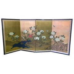 Japanese Asian Signed Four-Panel Folding Byobu Nature Landscape Floral Screen