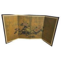 Japanese Asian Signed Four-Panel Folding Byobu Showa Floral Landscape Screen
