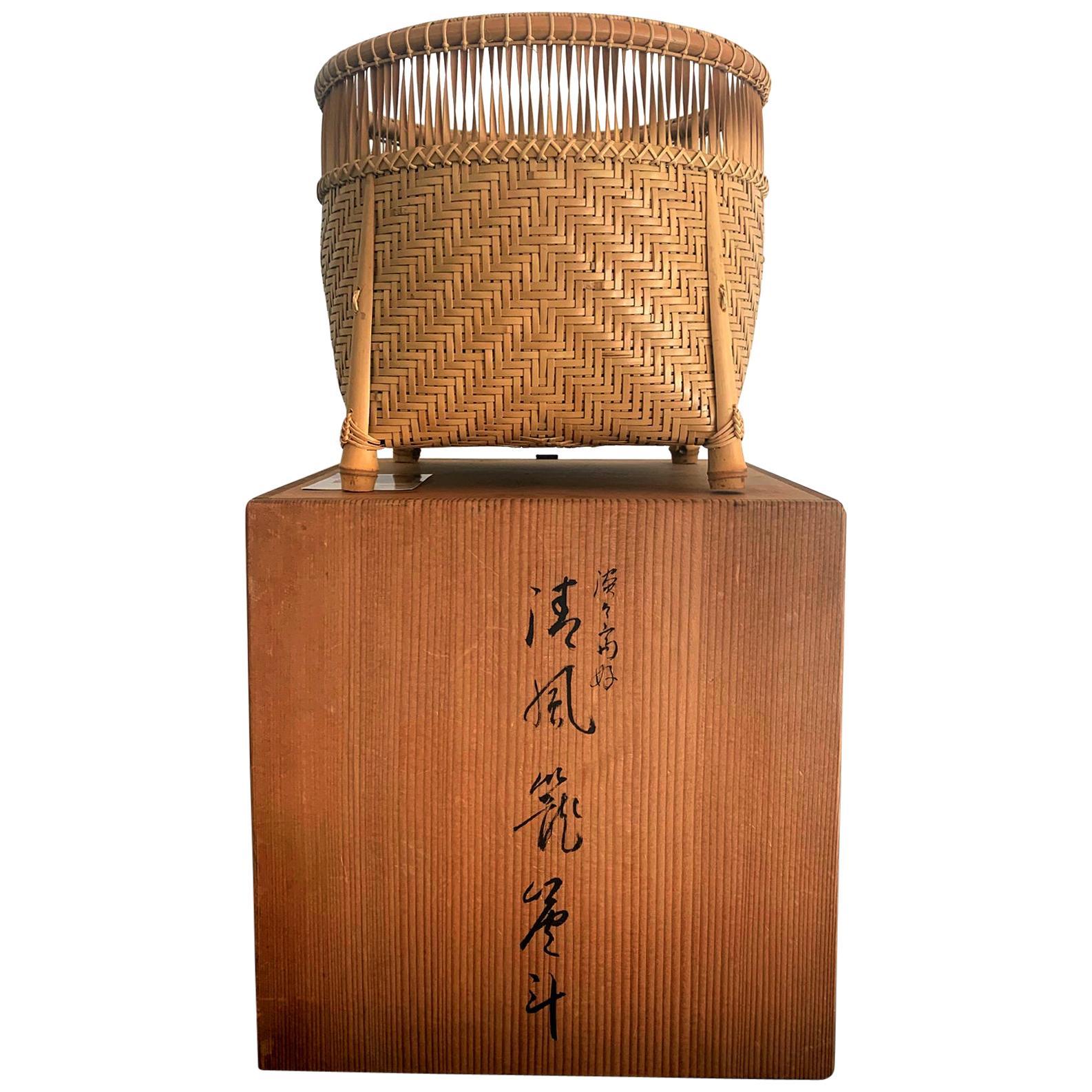 Japanese Bamboo Basket by Higashi Takesonosai