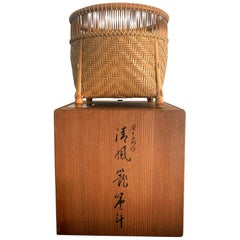 Japanese Bamboo Basket by Higashi Takesonosai