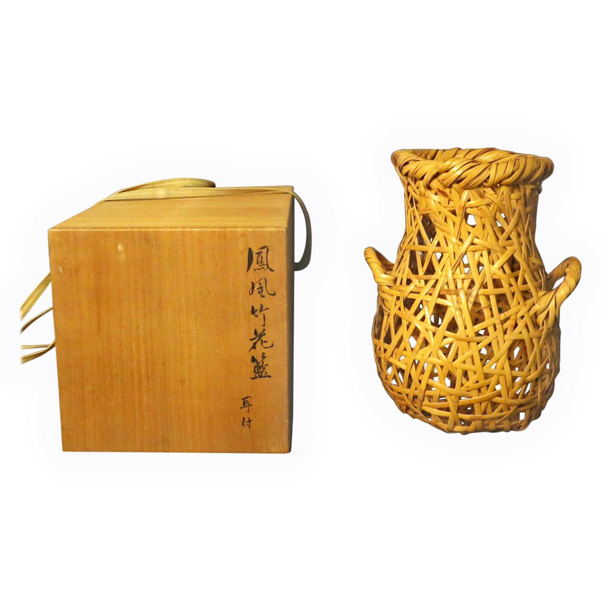 Japanese Bamboo Basket Ikebana by Hayakawa Shokosai IV