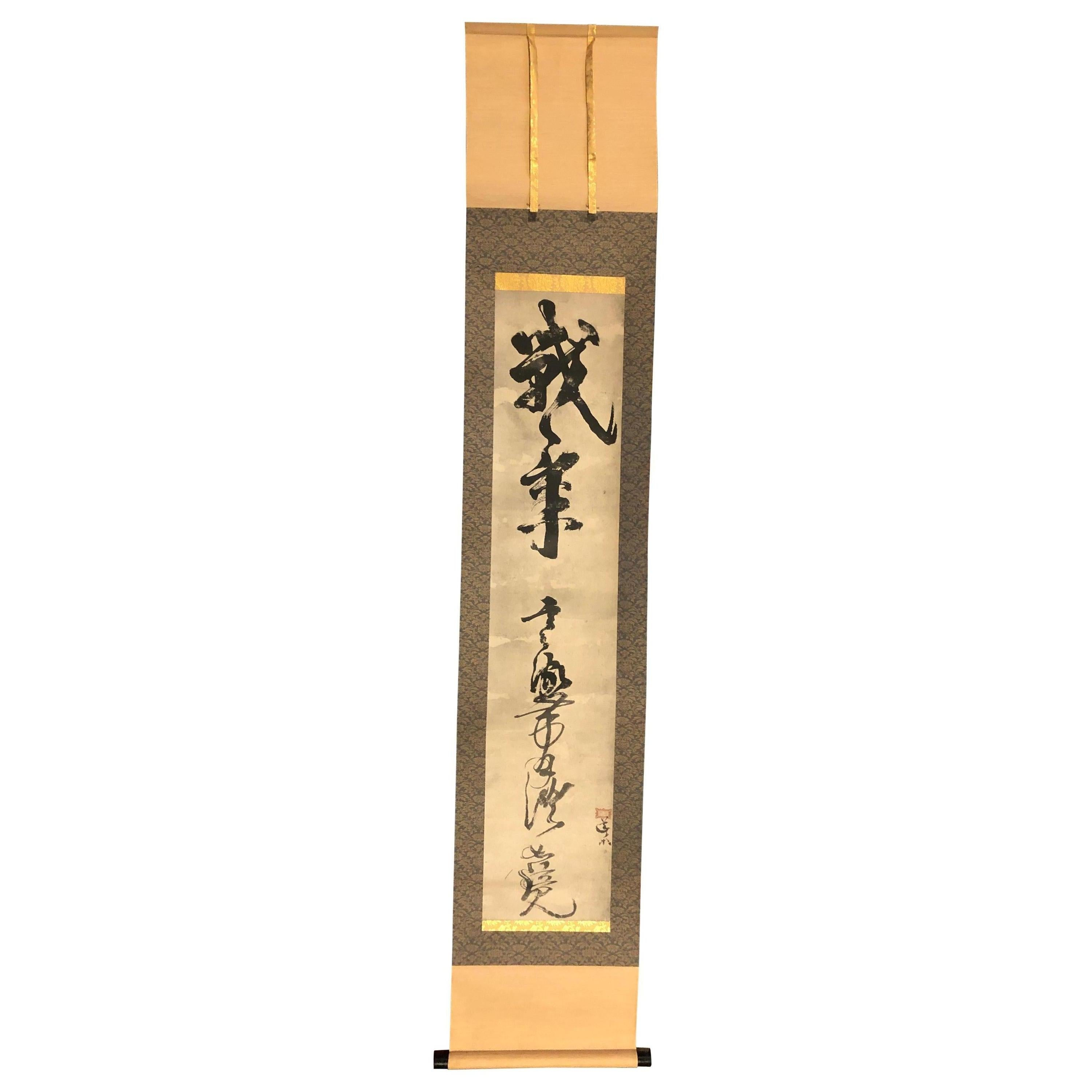 """Japanese """"Beautiful Caiilgraphy"""" Fine Hand Painted Scroll Mint, Signed, & Boxed"""