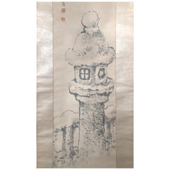 "Japanese ""Beautiful Lantern"" Fine Hand Painted Scroll Signed and  Boxed"