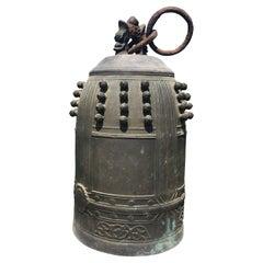 Japanese Big Antique Bronze Bell Signed