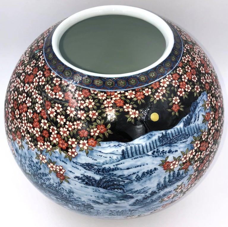 Black Blue Red Porcelain Vase by Japanese Contemporary Master Artist For Sale 2