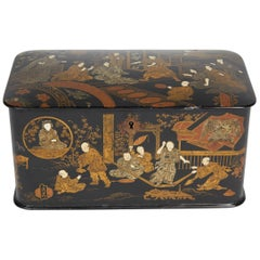 Japanese Black Lacquered Tea Caddy